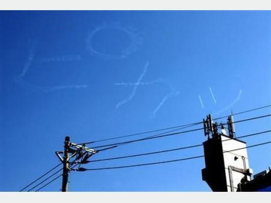 【悲報】アズールレーン、原爆中傷ネタを続々と反核団体に通報されてしまう。配信停止か? ->画像>54枚