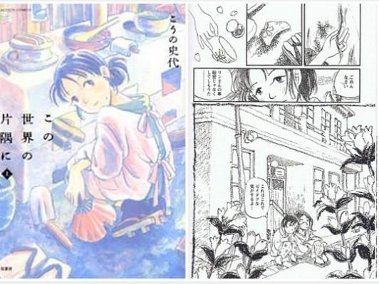 『マンガ漂流者(ドリフター)』29回 絵を描く、読む快楽