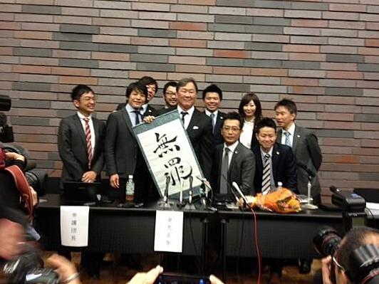 クラブNOON風営法違反訴訟に無罪...