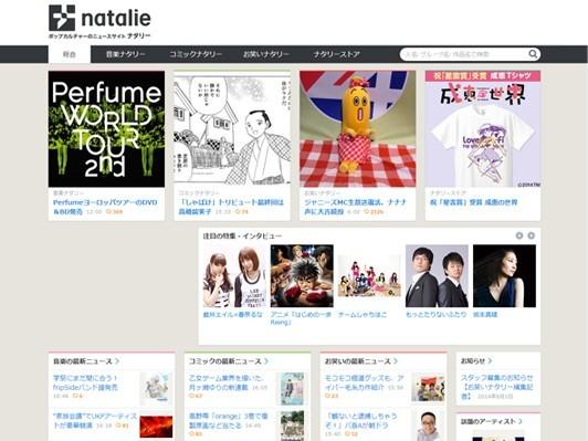 webDICE | 映画、音楽、演劇、アートなど充実したカルチャー情報をお届けするウェブマガジン